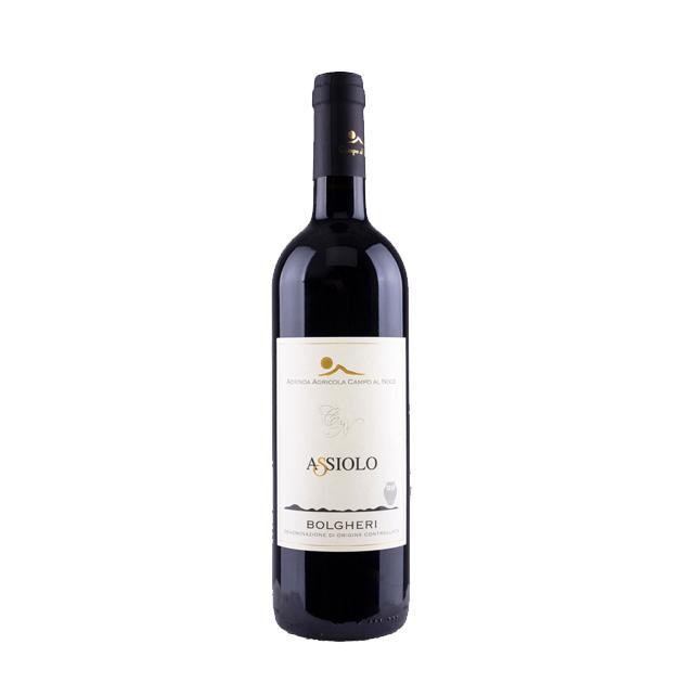 shop online vino toscano alimentari pasqualetti